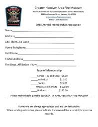 Application For Membership Museum Membership Application Greater Hanover Area Fire Museum