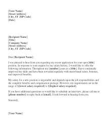 Salary Increase Request Letter Template Emmaplays Co