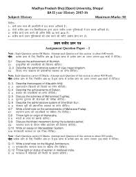 essay about love english rules rules