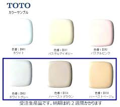 18 Perspicuous Toto Toilet Color Chart