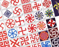 славянские солярные символы значение виды