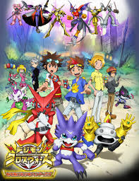 Digimon Xros Wars-Hunters
