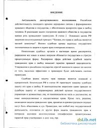 суда первой инстанции в исковом производстве Полномочия суда первой инстанции в исковом производстве