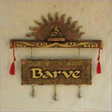 Small Picture Customize your name plate for your sweet home NAME PLATES