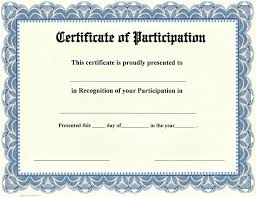 Certificate Of Participation Templates Printable New Certificate Of Participation Template