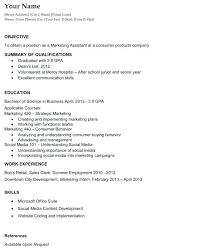 Resume Objective Samples For Any Job Job Resume Objective Sample Job