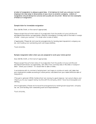 best photos of a good resignation letter great resignation immediate resignation letter sample