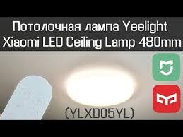 <b>Xiaomi Yeelight</b> Smart LED Ceiling Lamp - подключение и ...