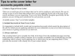 Cover Letter Accounts Payable Position Viactu Com