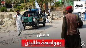 طالبان: نحتاج وقتاً لدفع الرواتب