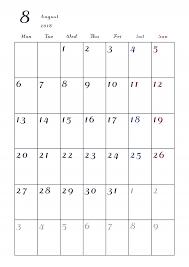 2018年カレンダー 8月 縦 月曜始まり 無料イラスト素材素材ラボ