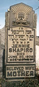 Jennie London Shapiro (1887-1936) - Find A Grave Memorial