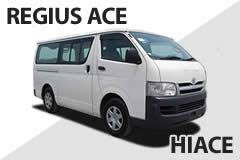 Toyota RegiusAce Versus HiAce -- Which Is Better? - Vol. 267 | Used ...
