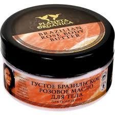 <b>Масло для тела</b> Planeta Organica Густое <b>бразильское</b> розовое ...