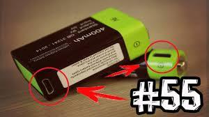 Супер <b>батарейки КРОНА</b> больше не нужна ! ( Упало с неба # 55 ...