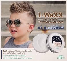 I Waxx Tt Free Ems