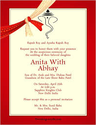 Indian Wedding Invitations Text Indian Wedding Invitation Wording