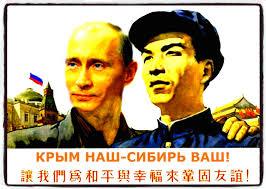 Росія не зупиниться в Україні, далі будуть Польща і країни Балтії, - Моравецький - Цензор.НЕТ 1457