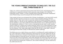 technology essays co technology essays