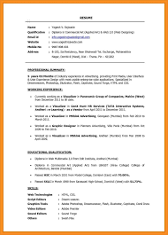 Developer Resume Examples Delectable Front End Developer Resume Front End Web Developer Resume Example