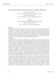 essay exam template law
