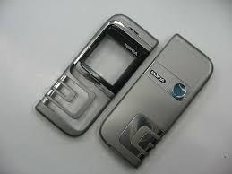 Grey Nokia 7260 Faceplate, Grey Nokia ...