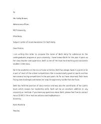 Free Letter Of Recommendation Template For College College Reference Letter Template