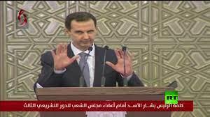 بشار الأسد يتعرّض لهبوط ضغط أثناء كلمته في البرلمان - نقلا عن التلفزيون  السوري - YouTube
