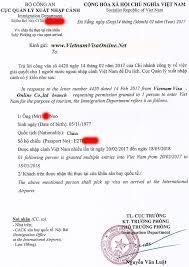 chinese passport renewal form download vietnam visa for china citizens chinese passport holders