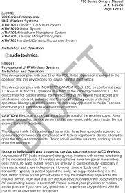 r700 receiver user manual 700 series manual v2 _draft_ audio Passive Subwoofer Wiring Diagram at Wiring Diagram Audio Technica At Gcw