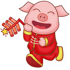 Lunar New Year of the Pig GIF