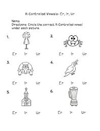 You are not required to register in order to use this site. R Controlled Vowel Worksheets Er Ar Or Ir Ur By Lindsey Banet