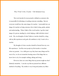college essay format sample apa college essay writer write  college essay format sample