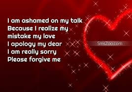 Sorry Sms For Wife Romantic Sorry Messages To Wife Cool Love Forgiveness Romantic