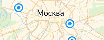 <b>Бра Divinare</b> — купить на Яндекс.Маркете