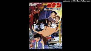 Detective Conan Movie 4 Soundtrack - Track 05 - YouTube