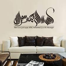 loading zoom on islamic calligraphy wall art with islamic wall decal art sticker of shahada salam arts