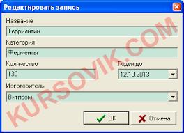 Курсовая c builder скачать condor media ru Курсовые работы лабораторные и дипломы по информатике
