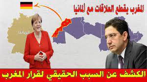 عـاجل .. الكشف عن السبب الحقيقي لقطع المغرب علاقاته مع ألمانيا ! - YouTube