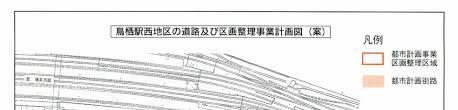 「鳥栖駅 平面交差解消」の画像検索結果
