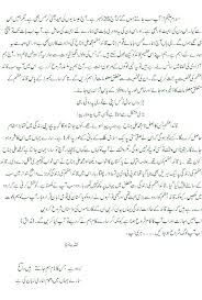 youme quaid i azam day essay speech in urdu english  our great leader muhammad ali jinnah debate in urdu