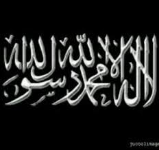 | meaning, pronunciation, translations and examples. The Quraan Its Meaning And It S Virtues Islam