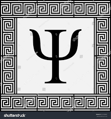 stock vector psi greek letter psi symbol vector illustration
