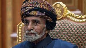 دول عربية وأجنبية تنعي السلطان قابوس مشيدة بحكمته