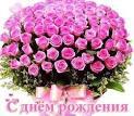 Поздравить с днем рождения красивую женщину в стихах очень красиво 52