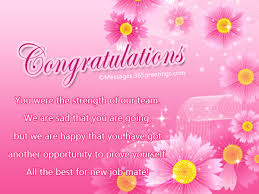 congrats on the new job quotes congratulation messages for new job 365greetings com