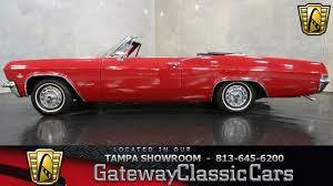 1965 Chevrolet Impala Convertible - YouTube