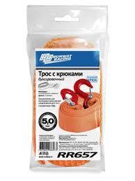 Трос <b>Runway</b> 5т 4м RR657 - Чижик