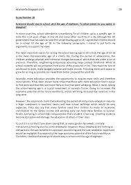 descriptive essay about soccer game acirc college paper writing service descriptive essay about soccer game