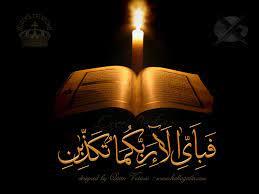 HD Islamic Wallpapers, Cute Hd Islamic ...